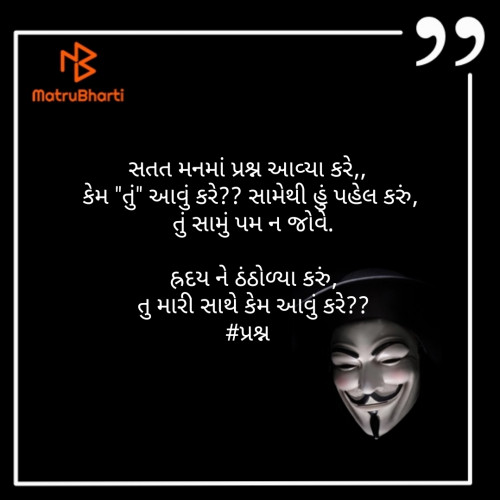 Post by D S Dipu on 01-Apr-2020 01:15pm