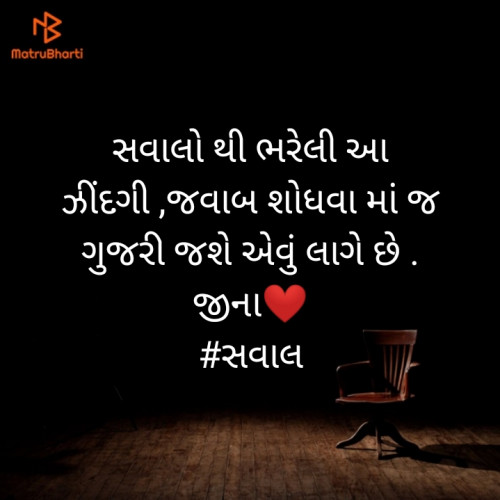 Post by Jina on 01-Apr-2020 02:15pm