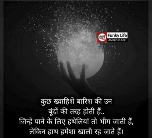 Post by Balkrishna patel on 01-Apr-2020 02:31pm