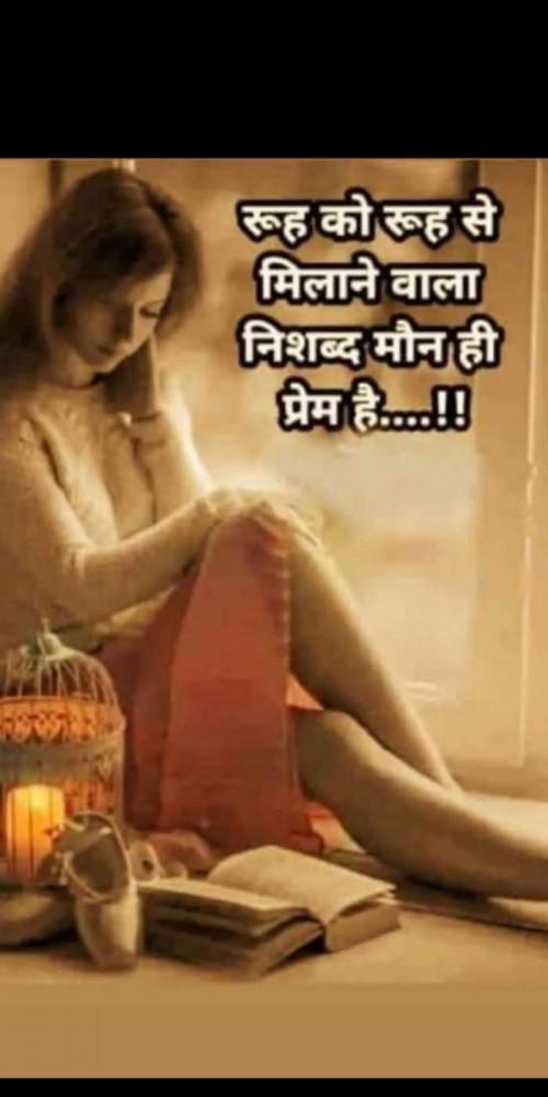 Post by Heema Joshi on 02-Apr-2020 08:12am