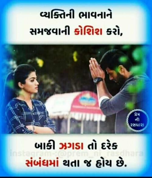 Post by Hardik Rajput on 02-Apr-2020 08:44am