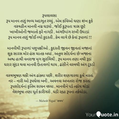 Post by Mahesh Vegad _સમય_ on 02-Apr-2020 10:10am