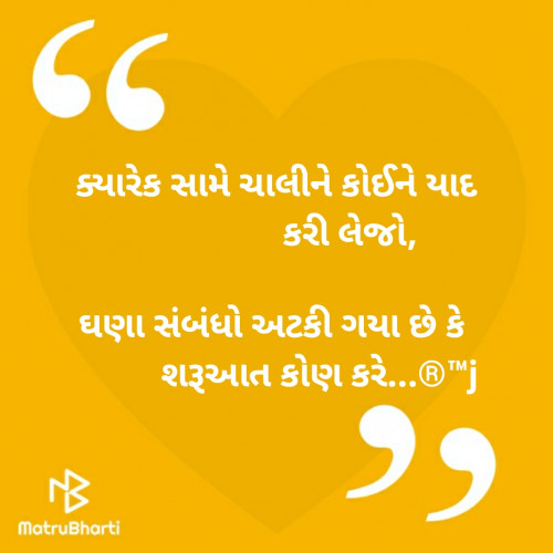 Post by રાવણ on 02-Apr-2020 10:20am