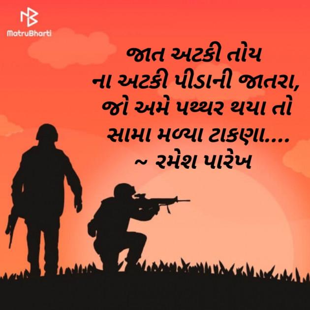 Post by Rathod Ranjan on 02-Apr-2020 11:28am