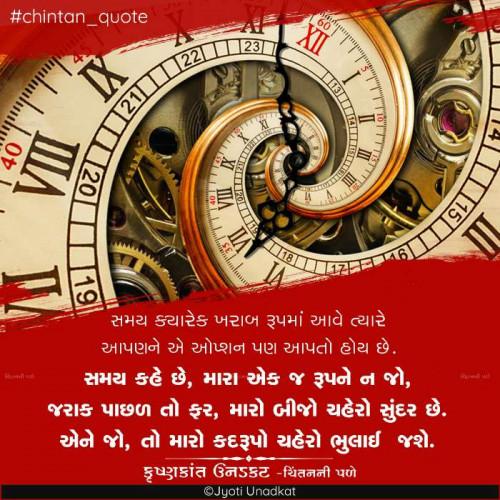 Post by Krishnkant Unadkat on 02-Apr-2020 01:41pm