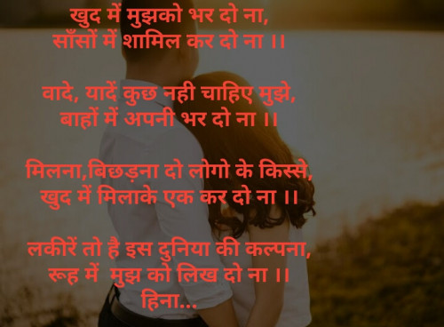 Post by HINA on 02-Apr-2020 02:21pm