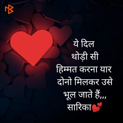 Post by sarika on 02-Apr-2020 03:31pm