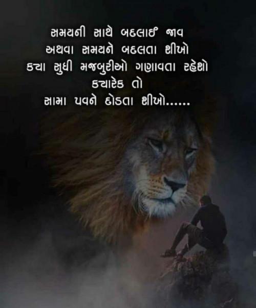 Post by Balkrishna patel on 02-Apr-2020 04:21pm
