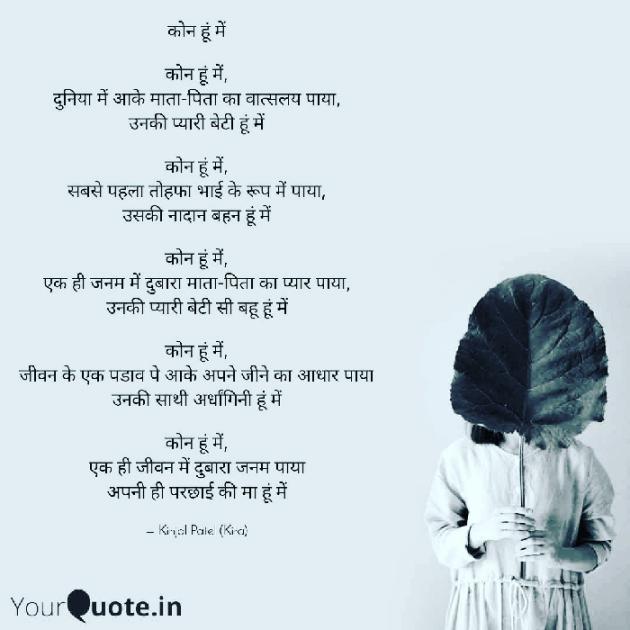Post by Kinjal Patel on 02-Apr-2020 05:26pm