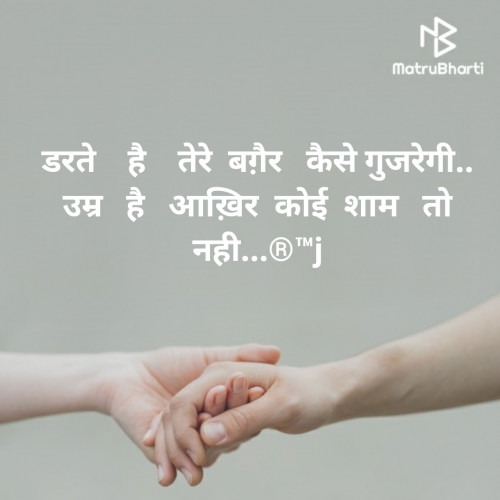 Post by રાવણ on 02-Apr-2020 06:03pm
