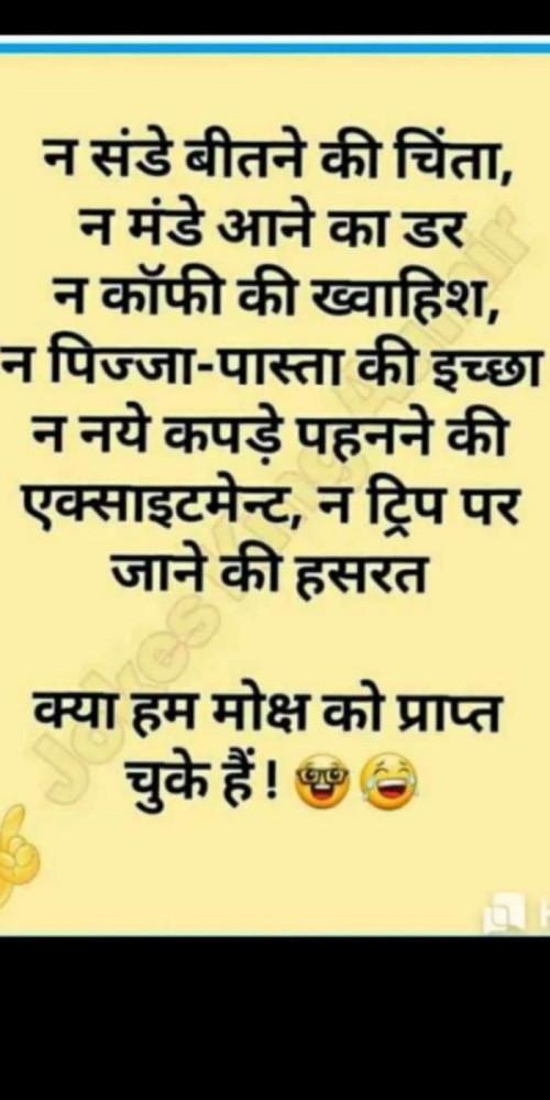 Post by Heema Joshi on 02-Apr-2020 06:21pm