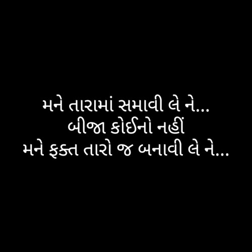 Post by Narendra Parmar on 02-Apr-2020 09:51pm