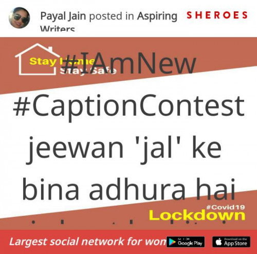 Post by anuradha jain on 03-Apr-2020 12:01am