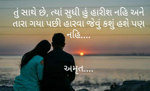Post by Amrut on 03-Apr-2020 01:38am