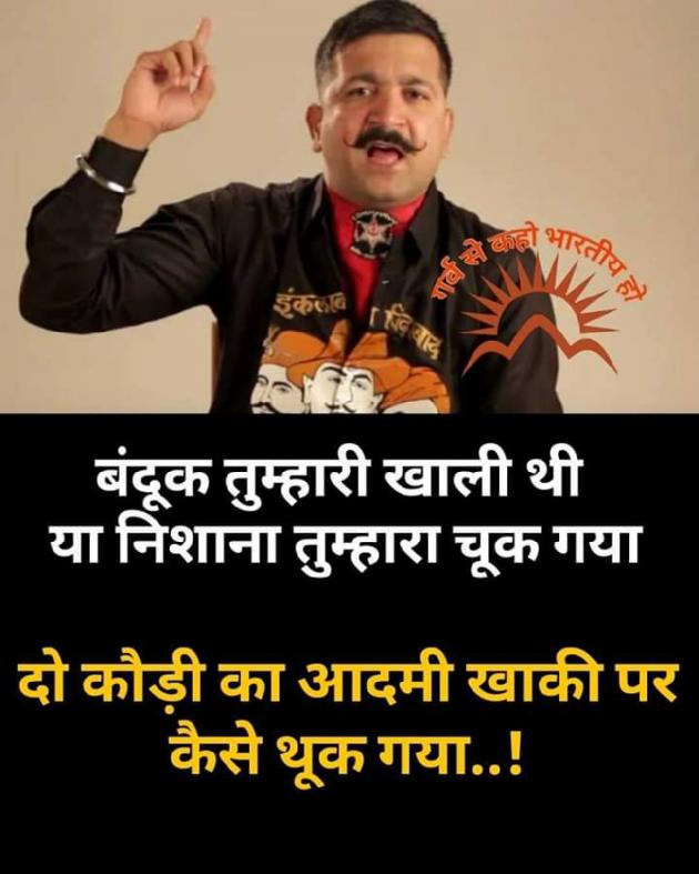 Post by Virdeep Sinh Rajput on 03-Apr-2020 07:04am