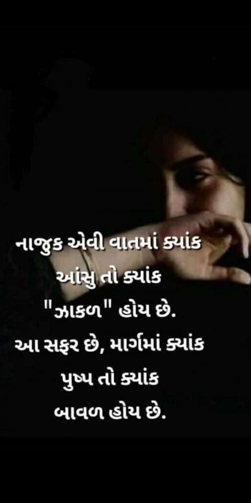 Post by Heema Joshi on 03-Apr-2020 07:21am