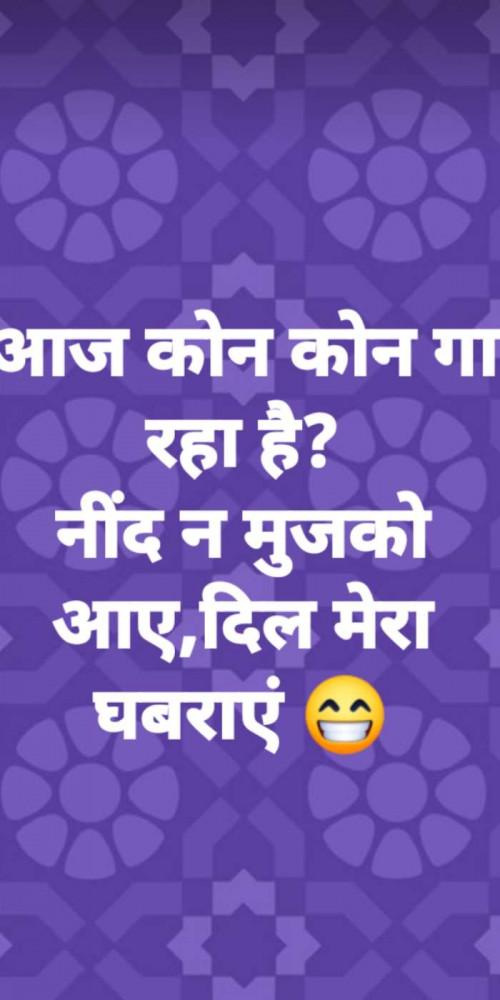 Post by Heema Joshi on 03-Apr-2020 07:22am