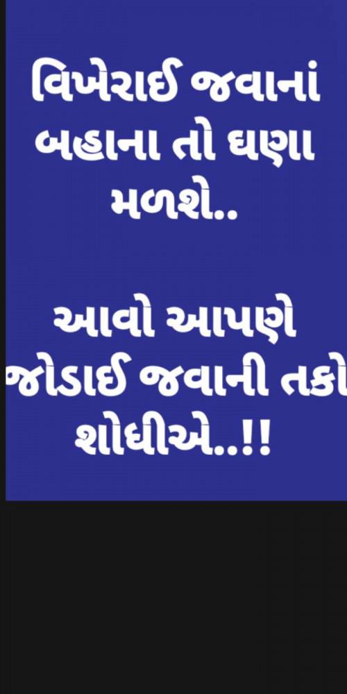 Post by Heema Joshi on 03-Apr-2020 07:38am