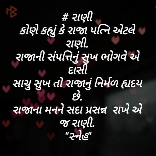 Post by aswin patanvadiya on 03-Apr-2020 10:10am