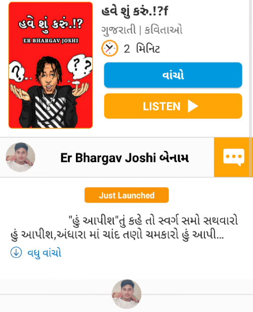 Post by Er Bhargav Joshi બેનામ on 03-Apr-2020 10:37am