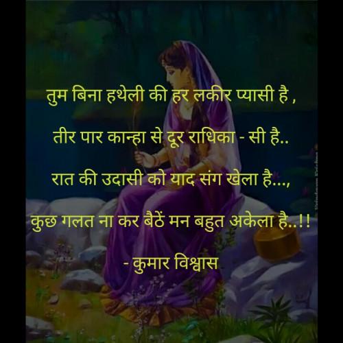 Post by Parmar Geeta on 03-Apr-2020 01:36pm