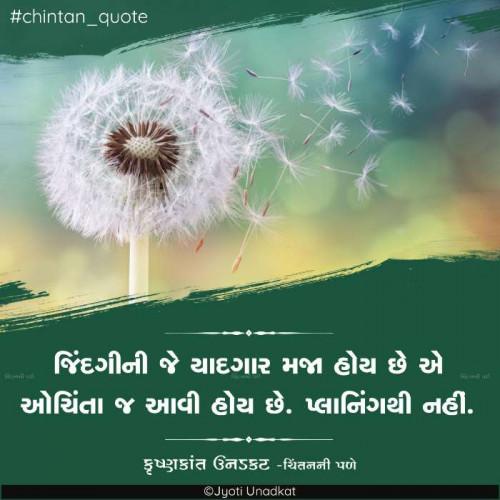 Post by Krishnkant Unadkat on 03-Apr-2020 01:41pm