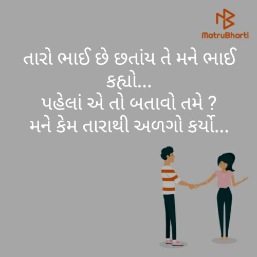 Post by Narendra Parmar on 03-Apr-2020 04:23pm