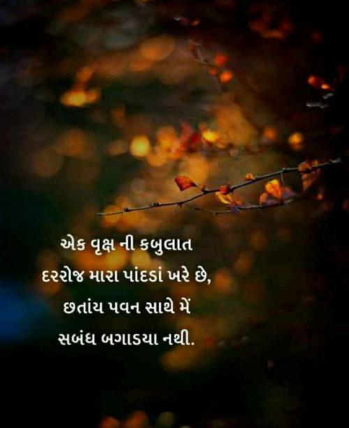 Post by Balkrishna patel on 03-Apr-2020 04:51pm