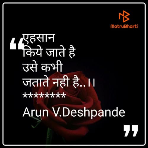 Post by Arun V Deshpande on 03-Apr-2020 07:59pm