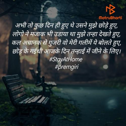 Post by Ghanshyam Katriya on 03-Apr-2020 08:12pm