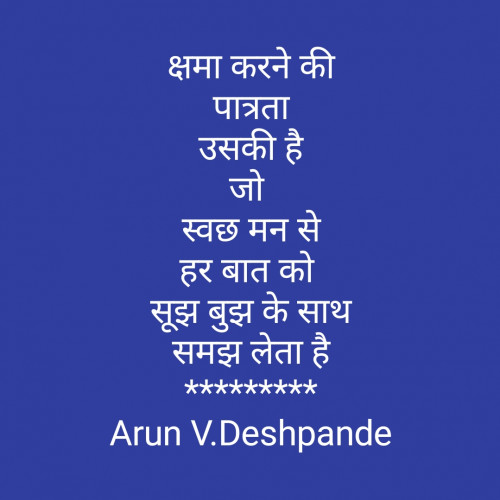 Post by Arun V Deshpande on 04-Apr-2020 11:42am