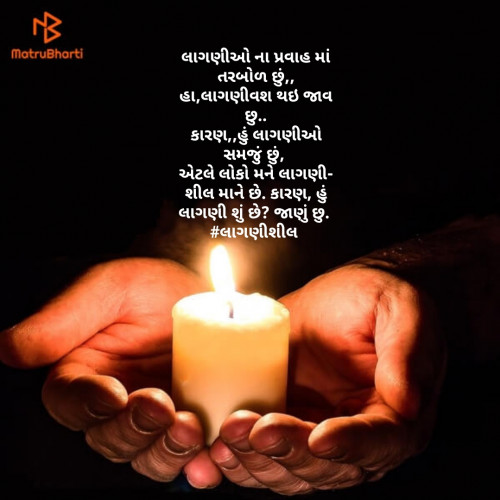 Post by D S Dipu on 04-Apr-2020 01:12pm