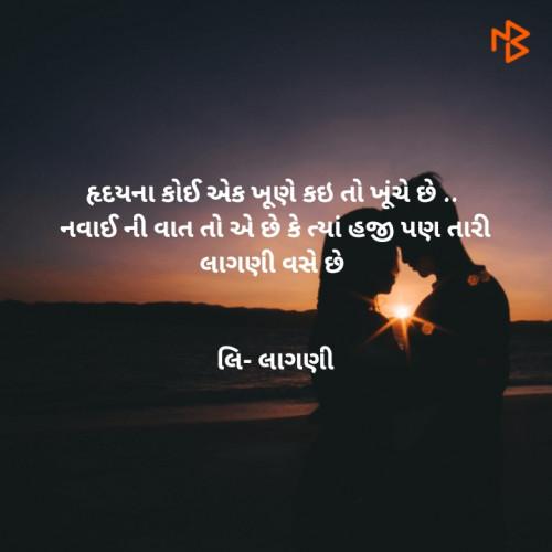 Post by Trushna Sakshi Patel on 04-Apr-2020 01:47pm