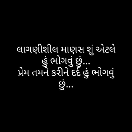 Post by Narendra Parmar on 04-Apr-2020 02:57pm