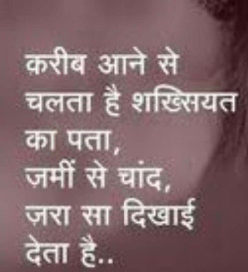 Post by Shweta on 04-Apr-2020 03:12pm