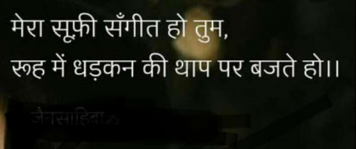 Post by Shweta on 04-Apr-2020 03:21pm
