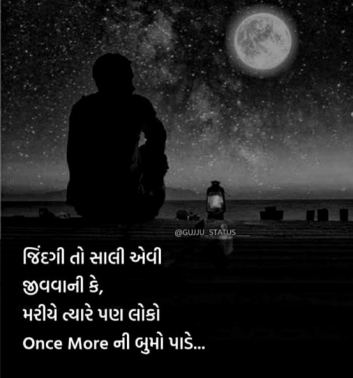 Post by Balkrishna patel on 04-Apr-2020 04:14pm