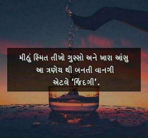 Post by Balkrishna patel on 04-Apr-2020 04:23pm