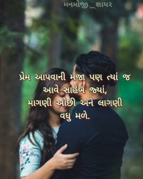Post by Diyamodh on 04-Apr-2020 05:22pm