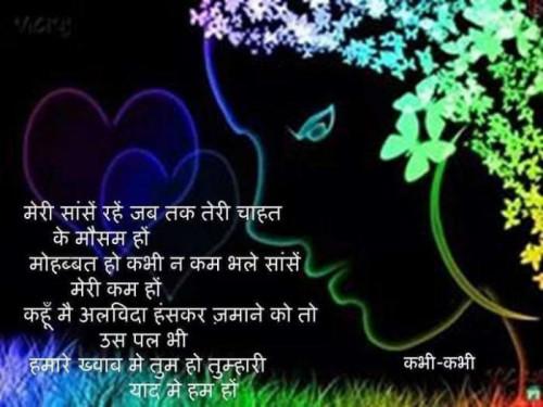 Post by परेश मेहता on 04-Apr-2020 07:52pm