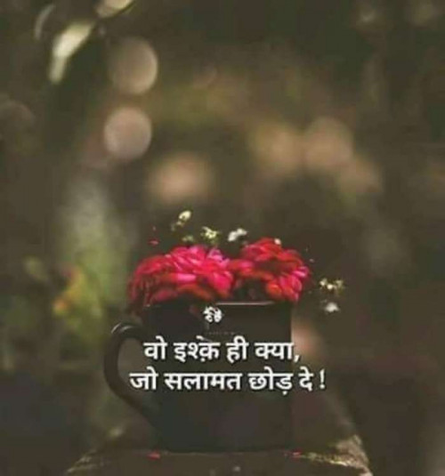 Post by परेश मेहता on 04-Apr-2020 08:32pm