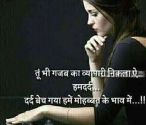 Post by Shweta on 04-Apr-2020 09:59pm