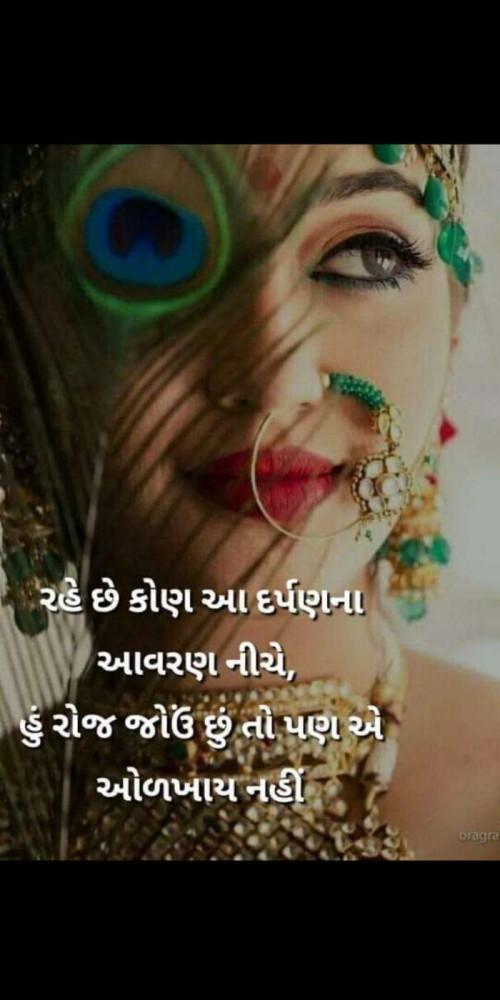 Post by Heema Joshi on 05-Apr-2020 06:51am