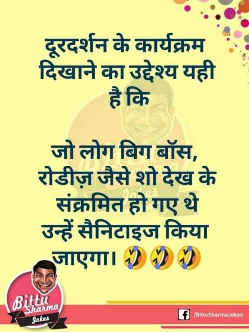 Post by Hardik Rajput on 05-Apr-2020 08:38am