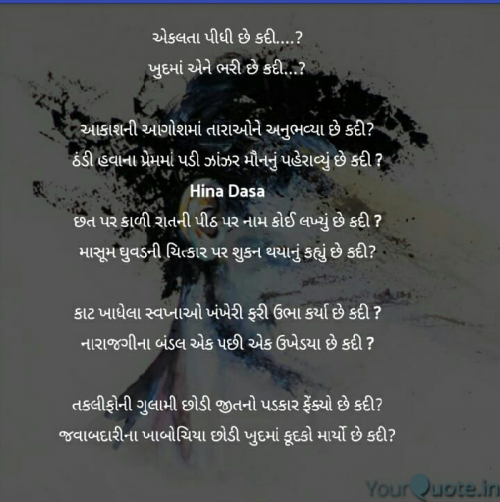 Post by HINA on 05-Apr-2020 08:56am