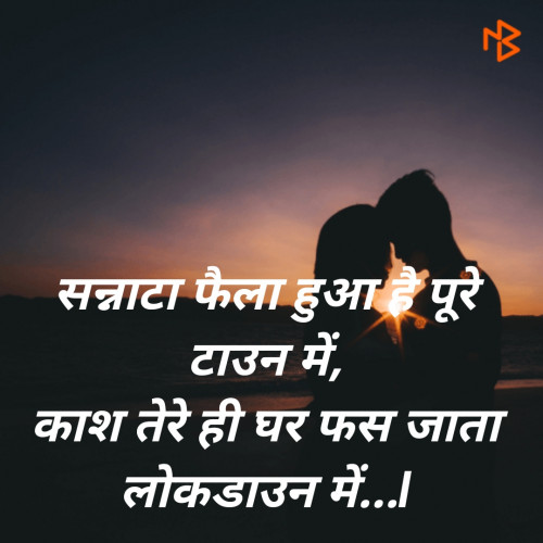 Post by SMChauhan on 05-Apr-2020 09:16am