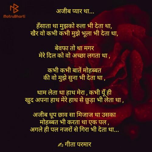 Post by Parmar Geeta on 05-Apr-2020 09:48am