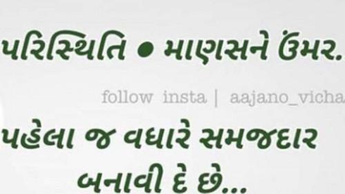 Post by Pinu Rajput on 05-Apr-2020 10:01am