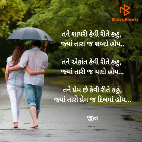 Post by Jeet Gajjar on 05-Apr-2020 10:12am