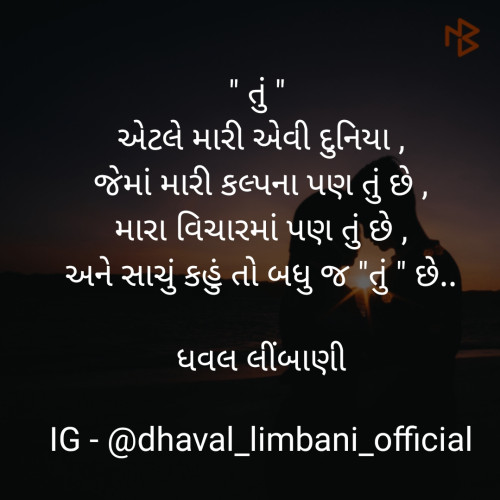 Post by Dhaval Limbani on 05-Apr-2020 10:53am